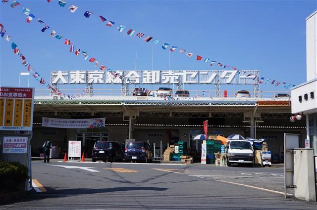 京王線,観光,おすすめ,スポット,京王線沿線,画像